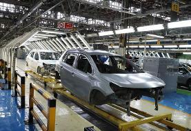 آمادگی ایرانخودرو برای نوسازی ۶ هزار خودروی فرسوده