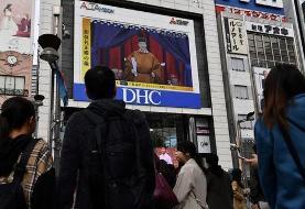 امپراتور جدید ژاپن تاجگذاری کرد (+عکس)
