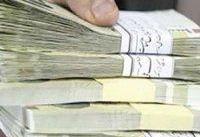 جزئیات وام ۲۰۰ میلیونی بانک مسکن