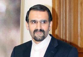 فوت دختر سفیر ایران در روسیه