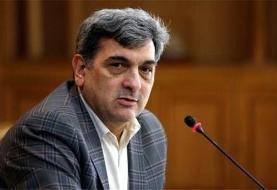 کنترل و مدیریت هوشمند شهر با حمایت معاونت علمی رئیسجمهوری | تاکید بر ...