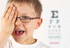 تنبلی چشم جدی گرفته شود/ تاری و ضعف دید در کمین است