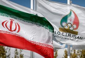 گزارش قارداشی و رضوانی در جلسه هیئت اجرایی کمیته ملی المپیک
