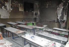 رای مقصران حادثه پیش دبستانی اسوه حسنه زاهدان صادر شد