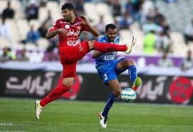 واگذاری دو باشگاه استقلال و پرسپولیس