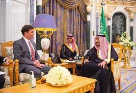 مواضع ضد ایرانی وزیر دفاع آمریکا بعد از دیدار با شاه سعودی