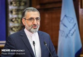 توضیحات سخنگوی قوه قضاییه در رابطه با عفو زندانیان امنیتی