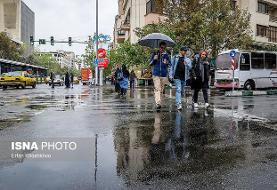 هوای تهران در وضعیت سالم قرار دارد/سامانه بارشی جدید وارد کشور میشود