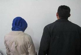 زن و شوهری که ۵۰ خودرو دزدیدند، دستگیر شدند