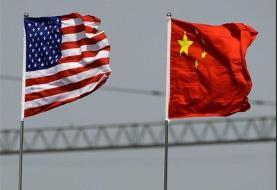 درخواست چین از سازمان تجارت جهانی برای تحریم ۲.۴ میلیارد دلاری آمریکا