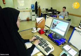 ممنوعیت استخدام منشی زن و یک تکذیبیه سریع
