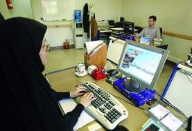 ممنوعیت استخدام منشی زن برای مدیران مرد دولتی