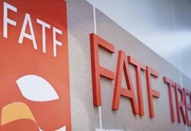 تصویب و ابلاغِ آییننامههای FATF در دولت