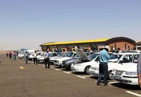 قیمت روز خودرو سه شنبه ۳۰ مهر؛ بازگشت آرامش به بازار خودروهای سایپا و ایران خودرو