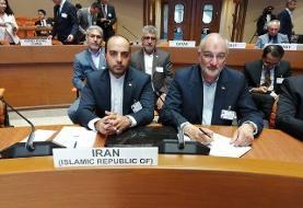 ایران اولین نایب اجلاس دستگاههای مقابله کننده با مواد مخدر آسیا و اقیانوسیه شد