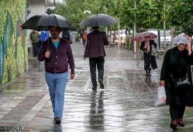 کدام مناطق بارانی میشوند؟