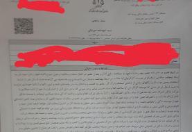 سند/قراردادهای غیرقانونی شرکت وابسته به وزارت بهداشت با پرستاران