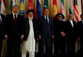 پاکستان در نشست مسکو درباره صلح افغانستان شرکت میکند