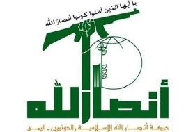 مذاکره بین انصارالله و عربستان برای بررسی آتشبس نظامی