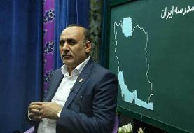 جبران کمبود نیرو در آموزش و پرورش با کمک شورای دانش آموزی