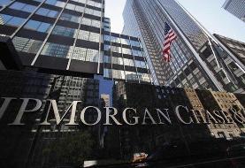 بزرگترین بانک آمریکا هم با ارز دیجیتال فیس بوک مخالفت کرد