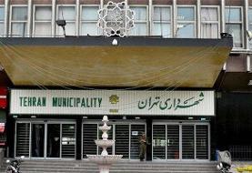 تغییرات مدیریتی در حوزه ترافیکی شهرداری تهران