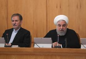 روحانی: اجازه ندهیم اتهام پولشویی به سیستم بانکی ما بچسبد