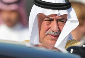 وزیر خارجه سعودی برکنار شد