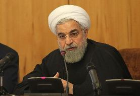 انتقاد روحانی از مانعتراشی دربرابر لوایح FATF