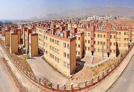 ثبتنام طرح ملی مسکن در ۱۰ استان از نیمه آبان ماه/شروط ثبت نام