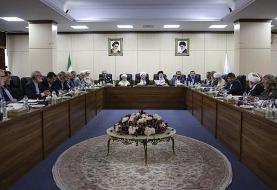 مجمع تشخیص سخنان جهانگیری درباره