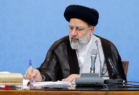 دستورالعمل «ساماندهی و تسریع در اجرای احکام مدنی» و آیین نامه «سجل قضایی» ابلاغ شد