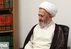 مخالفت مرجع تقلید با تعطیلی پنجشنبهها در ایران
