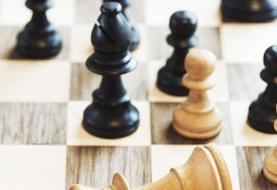 قهرمان شطرنج بانوان کشور معرفی شد