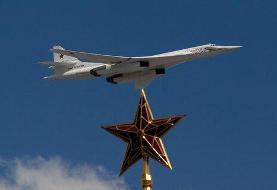 دو بمبافکن اتمی روسیه در راه آفریقای جنوبی