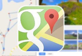 توصیه به توریستها؛ به گوگلمپ اعتماد نکنید