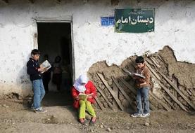 برگزاری جشن برچیده شدن مدارس خشتوگلیاز کشور تا پایان آبان