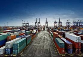 صادرات ۸ ماهه به ۲۷ میلیارد دلار رسید/ کاهش ۴.۸ درصدی واردات