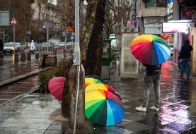 فعالیت سامانه بارشی در کشور/ تهران بارانی میشود