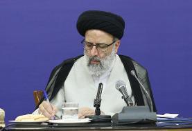 رئیسی انتصاب دبیرکل جدید مجمع تقریب مذاهب را تبریک گفت
