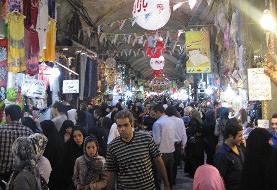 پیشنهاد توزیع کارت هوشمند غذا در ایران
