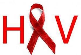 از شناسایی و درمان یک هزار و ۳۷۲ بیمار مبتلا به HIV تا فوت ۵۱۱ نفر در هرمزگان