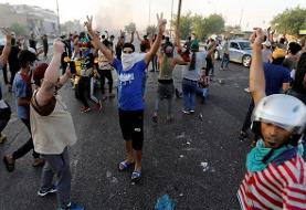 Iraq protests: Death toll soars after four days of protests