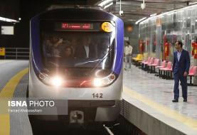 هدیه یلدایی شهرداری تهران | افتتاح ایستگاه مترو مولوی در ۳۰ آذر