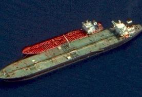 Iranian-flagged oil tanker previously seized for violating EU sanctions ...