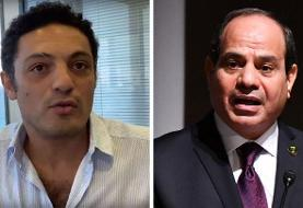 Mohamed Ramadan: Egypt star in cockpit gets pilot banned for life