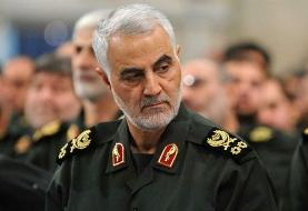 IRGC foils Arab-Israeli plot to assassinate Gen. Soleimani