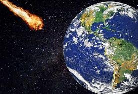 نزدیک شدن شهاب سنگی بزرگ به زمین
