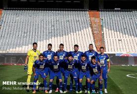 ترکیب استقلال برای دیدار با تیم فوتبال فجرسپاسی اعلام شد