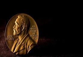 تحریم مراسم رسمی نوبل   ترکیه به آلبانی و کوزوو پیوست
